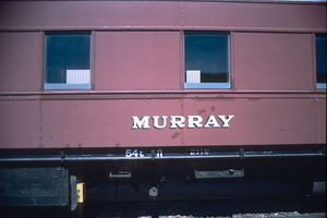 12<sup>th</sup> January 1991,Keswick Murray car
