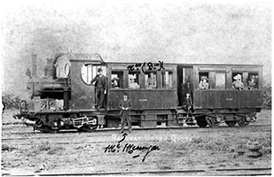 SAR Railcar Coffee Port - CR NJAB1,Quorn - Bronte Watts Postcard Collection - Murray Billett Collection